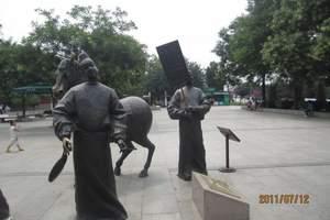 北京出发到上海旅游 夫子庙商业街 中山陵 玉屏峰 卧飞6日游