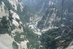 郑州出发到华山旅游--郑州到登华山、访西岳庙精品汽车两日游
