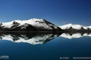 青海湖、塔尔寺、布达拉宫、绝境然乌品质十日游