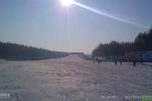长春到新立湖冰雪欢乐谷的旅游团  长春到新立湖1日游