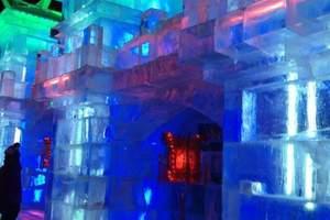 万达冰灯大世界一日游-万达冰灯团购热线-万达冰灯门票价格