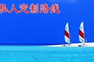 三亚小包团自由行五日游,三亚自驾游,量身订制属于您的休闲假期