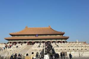 淄博旅游团到北京豪标三日 淄博到北京八达岭、颐和园、故宫三日