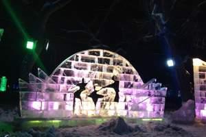 北京冬季冰灯哪里好?延庆冰灯、温泉、滑雪、吃柳沟豆腐宴三日游