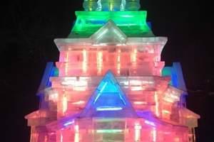 春节冰灯大世界一日游-冰灯大世界具体位置-冰灯大世界报名电话