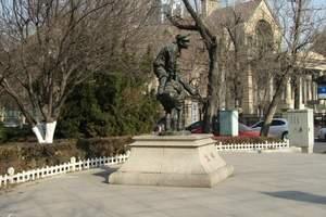 天津河西公园