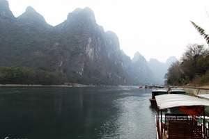 淄博到桂林纯玩-桂林、漓江、阳朔、木龙湖、冠岩单卧单飞五日游