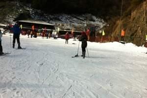 宜昌百里荒滑雪1日跟团游