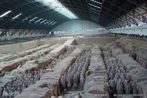 西安中旅兵马俑旅游销量冠军 西安东线兵马俑+华清池纯玩一日游