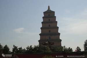 南昌到西安旅游,西安、兵马佣、华清池纯玩双卧4日游,特价!