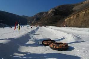 济南到金象山滑雪一日游-金象山滑雪场优惠门票滑雪旅游攻略