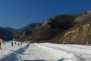 卧虎山滑雪场优惠门票