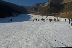 济南金象山滑雪场自驾游优惠电子票