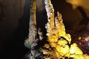 郑州出发到湖南张家界旅游-张家界,天门山,黄龙洞五日游