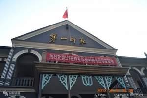 湖南第一师范