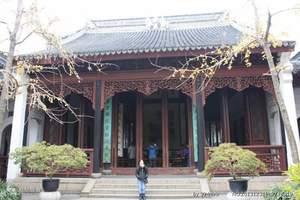 厦门到上海、苏州杭州、乌镇双动四日游_厦门去乌镇旅游推荐
