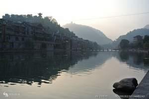 湘潭到张家界旅游张家界森林公园天门山、凤凰古城汽车纯玩五日游