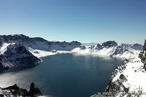 合肥出发到东北旅游_东北长白山、镜泊湖、满洲里双飞八日游费用