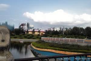长春到 长白山、哈尔滨火车4日游 (八月份推荐旅游地)