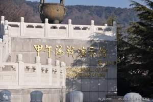 刘公岛博览园
