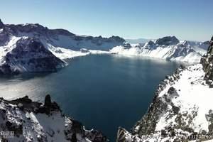 哈尔滨吉林长白山、亚布力滑雪、中国雪乡、火山温泉瀑布双飞六天