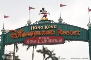 西安到香港澳门纯玩直飞5日游