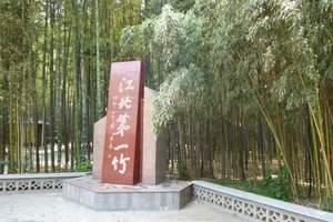 淄博山水旅游到日照竹洞天2日游汽车团 淄博到日照竹洞天两日游