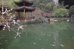 重庆周边两日游 酉阳桃花源乌江画廊两日游 重庆周边漂亮的地方