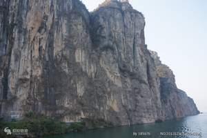宜昌重庆长江三峡胜景四日游  三峡游船总统二号轮(万州转车)