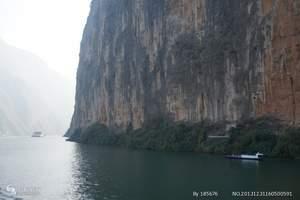 怎么到长江三峡旅游_长江三峡景点介绍_三峡深度往返三至五日游