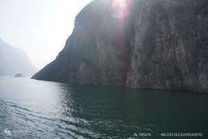 长江三峡旅游推荐|重庆出发三峡往返四日游<万州上船 天天发>