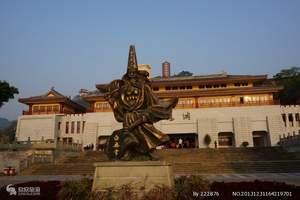 【重庆旅游】北京去三峡大坝\丰都鬼城双卧六日游