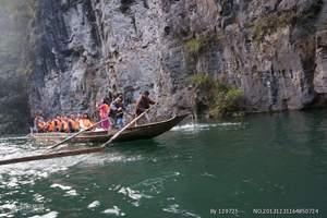 重庆坐游船游三峡 三峡全景四日游 重庆上船到宜昌单程四日游