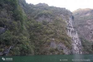 重庆长江三峡旅游|重庆乘坐快艇到宜昌|千里长江三峡一日游
