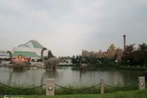 苏州到常州环球恐龙城一日游,一票畅游,恐龙园