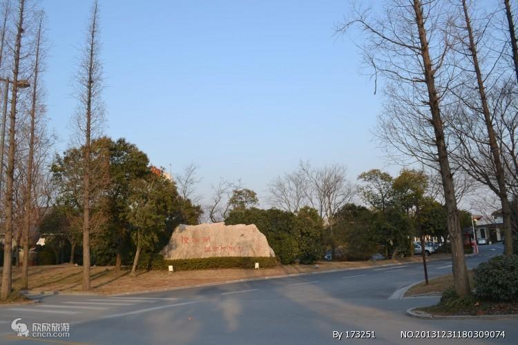 扬州瘦西湖温泉度假村,扬州温泉,扬州旅游景点