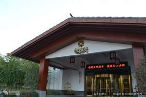 扬州瘦西湖温泉度假村