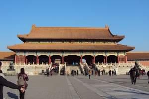 广元到北京、南北戴河双飞6日游【全程无强制购物,无强制自费】