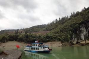 武汉到重庆旅游报团 重庆城市魅力、武隆仙女山、天坑双卧4日游
