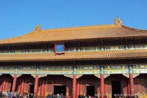 郑州出发到北京亲子游/郑州到北京超值亲子六日游全程导游陪同