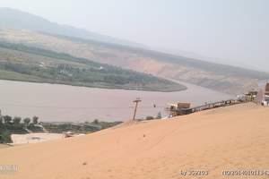 洛阳到郑州黄河谷马拉湾海浪浴场纯玩一日游