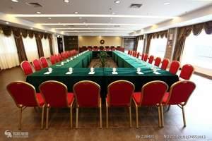 东莞两天会议|虎门豪门大饭店2日商务会议休闲度假公司年会计划