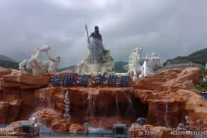 深圳两日游 中英街海洋世界世界之窗民俗文化村锦绣中华两日游