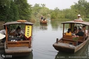 【暑假旅游攻略】华东五市+双水乡乌镇、月河双飞六天游