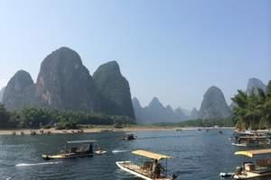 郑州出发到桂林 北海 品质纯玩七日游(休闲)