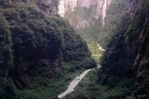 绵阳到重庆武隆3日游团 重庆仙女山天坑旅游线路报价攻略