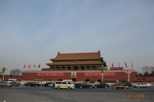云南-北京、长城、颐和园、天安门至尊品味双飞6日纯玩游