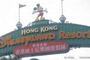 【春节欢乐迪士尼】--上海+迪士尼纯玩高铁三日游
