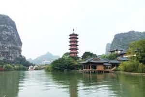 跟团去桂林多少钱 石家庄到桂林双卧六日游 桂林山水甲天下