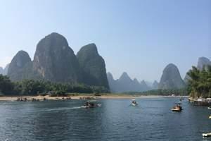 【桂林包车旅游】桂林古东瀑布、漓江、银子岩二日游